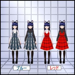 犬子屋【キャミソールワンピース】VRoid&セシル変身用