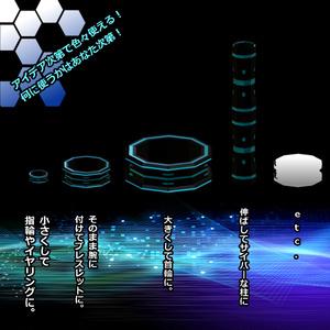 犬子屋【多目的サイバーリング】VRChat,cluster向け3Dモデル