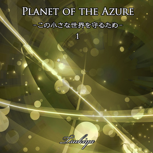 Planet of the Azure1