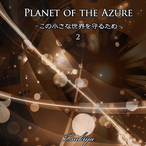 Planet of the Azure2