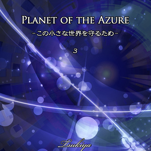 Planet of the Azure3