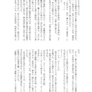 伊東のイスカンダル・ライフ Vol.One(廉価版)