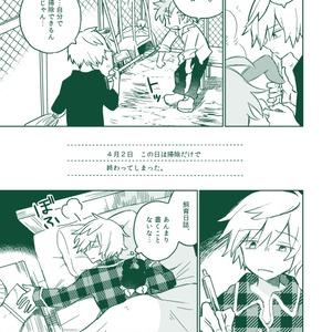 (終)【ぷよクエ】うさぎの飼育日誌