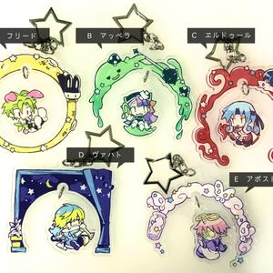 【ぷよクエ】ゆらゆらアクキー/呪騎士(4)と夢の配達人(1)
