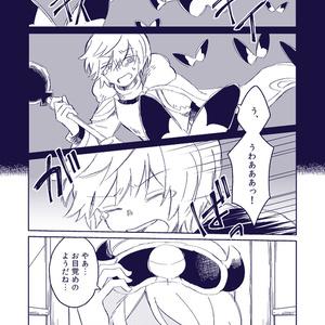 【ぷよクエ】オールナイト・ナイトメア