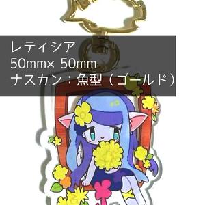 【ぷよクエ】アクキー/ヴァハト(終)・レティシア