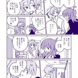 (終)【ぷよクエ】キミに関わるとロクなことがない