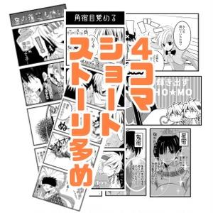 リリカル革命 朱雀・青龍編