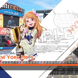 Calendar Girls 2016 -AIKATSU! meets Major League Baseball-