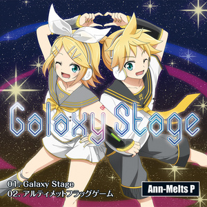 シングルCD『Galaxy Stage』
