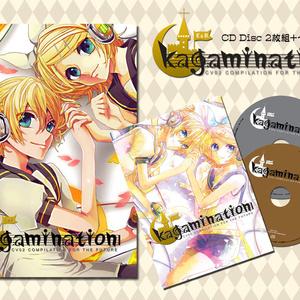 kagamination(CD+画集)