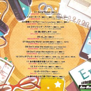 アンメルツP 5th Full Album『My Partners』