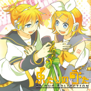 ふたりのうた -RL DUO Collection-(CD)