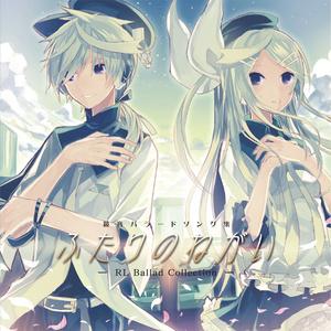 ふたりのねがい -RL Ballad Collection-(CD)
