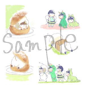 3log(ほぼ羊)