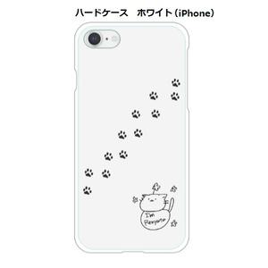 【スマホケース / Android / iPhone】あいむれにゃたと足跡ver.
