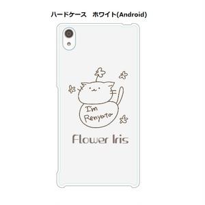 【スマホケース / Android / iPhone】あいむれにゃたとフラワーアイリスver.