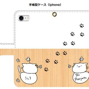 【スマホケース / Android / iPhone】手帳型あいむれにゃたと足跡ver.