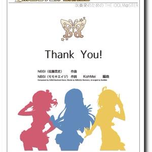 【吹奏楽譜】Thank you!(フルスコア単体)