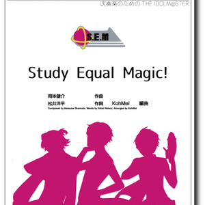 【吹奏楽譜】Study Equal Magic!