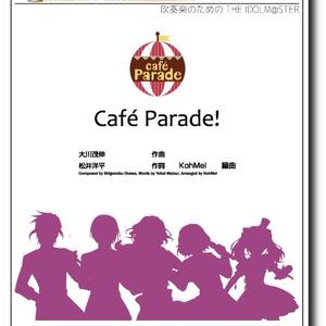 【吹奏楽譜】Café Parade!