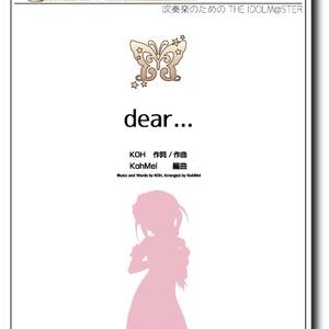 【吹奏楽譜】dear...