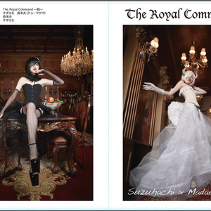 The Royal Command 〜勅〜
