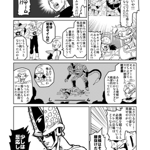 【書籍版】地獄の一丁目・無