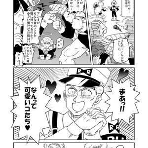 【DL版】地獄の一丁目・弐