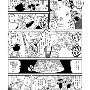 【DL版】地獄の一丁目・参