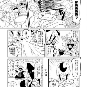 【DL版】地獄の一丁目・肆