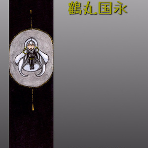 鶴丸国永 原画短冊(刀剣乱舞)