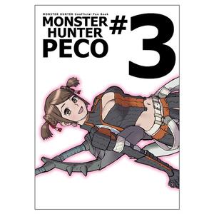 MONSTER HUNTER PECO #3