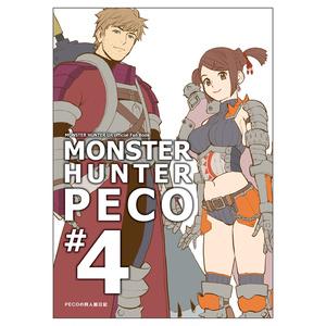 MONSTER HUNTER PECO #4