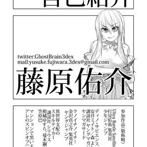BlendxJP スライド集(DL)