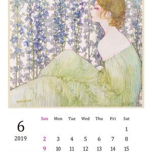 emimino 2019カレンダー