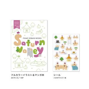 Saturn Valley本&グッズセット〈MOTHER2〉