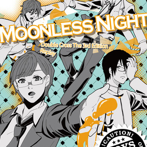 MOONLESS NIGHT BL 02
