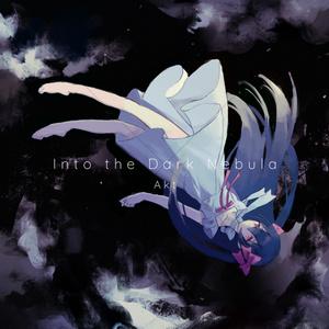 Into the Dark Nebula