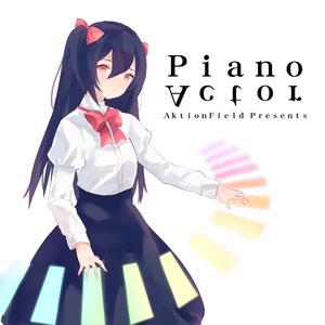 Piano Actor (DLver.)