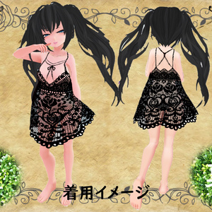 【VRoid】ランジェリー黒セット