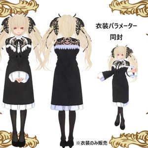 【VRoid】おしとやかなドレス