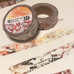 GE3イメージ マスキングテープ