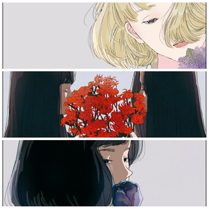 花ときみと、