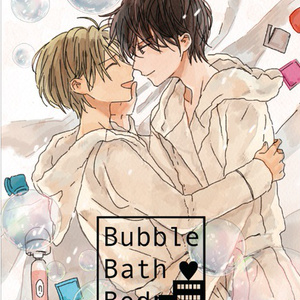 Bubble×Bath×Bed【DL版】