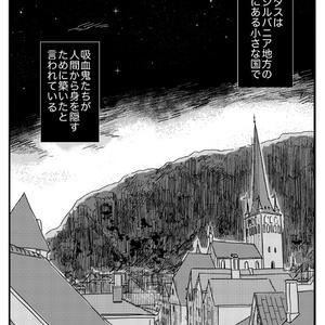 ハロー・グッバイ・ワールド【DL版】