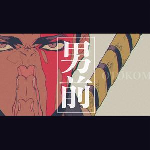 【創作画集】男前