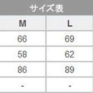 吾輩号スタジアムジャンパー(ネイビー×ホワイト)