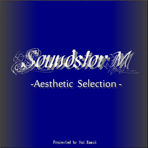 Aesthetic Selection