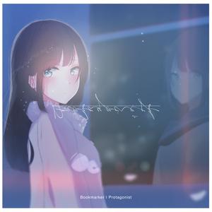 Protagonist EP(CD版)
